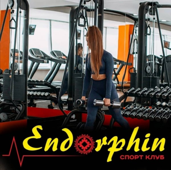 ENDORPHIN, спортивный клуб, Иркутск