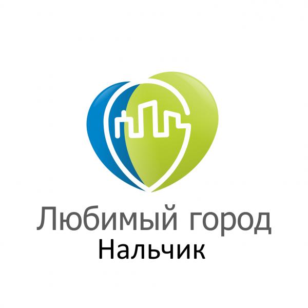 Любимый город Нальчик,мобильное приложение,Нальчик