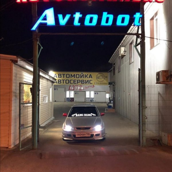 Автобот сервис,АВТОКОМПЛЕКС В ИРКУТСКЕ ВСЕ В ОДНОМ МЕСТЕ!,Иркутск