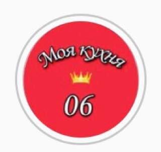 moya_kuhnya06, , Назрань