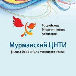 Мурманский центр научно-технической информации,Дополнительное образование,Мурманск