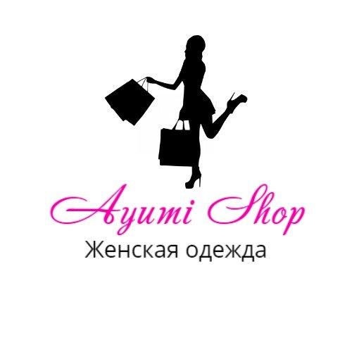 Ayumi shop, Женская одежда,  Каскелен, Карасай