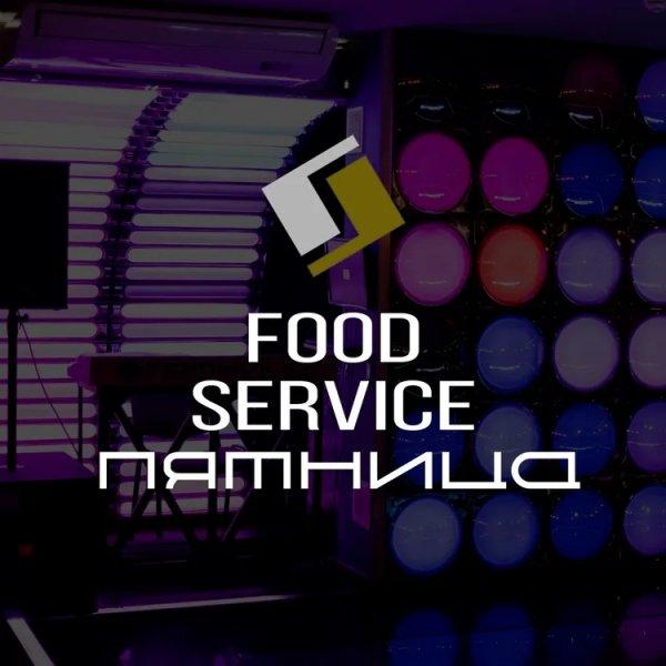 Ресторан Пятница,Food Service,Нальчик