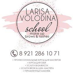 Школа макияжа Ларисы Володиной,Услуги и обучение: make up & brows & lashes,Мурманск