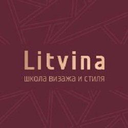 LITVINA,Школа визажа и стиля,Мурманск