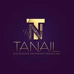 Tanail,Мурманская академия ногтевого искусства,Мурманск