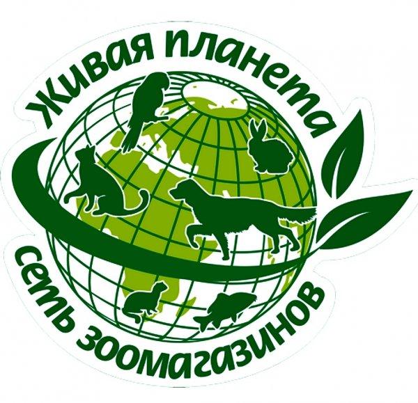 Живая планета,Зоомагазин, Интернет-магазин,Тюмень