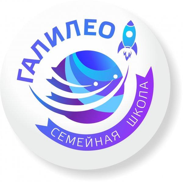 Галилео, Семейная Школа, Мурманск