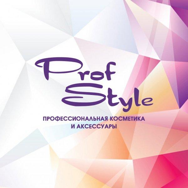 Магазин ProfStyle,Профессиональная косметика и аксессуары,Мурманск