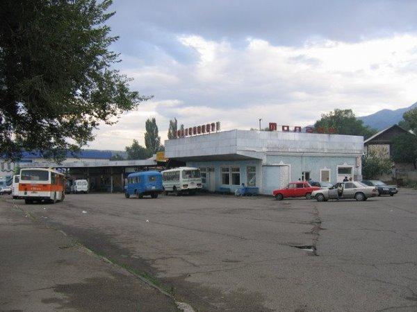 Автостанция, Автостанция. Автобусные парки,  Талгар