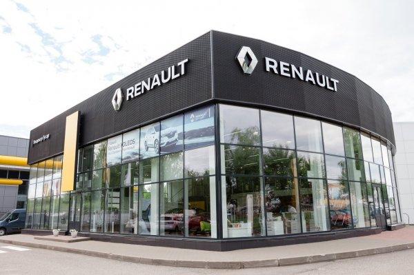 Renault Автосалоны