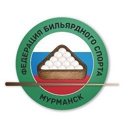 Гладиатор, бильярдный дом,  Мурманск
