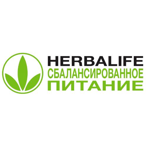 HERBALIFE NUTRITION сбалансированное питание, Персональный консультант по питанию, снижение или набор веса, коррекция фигуры, улучшение самочувствия!,  Бугульма