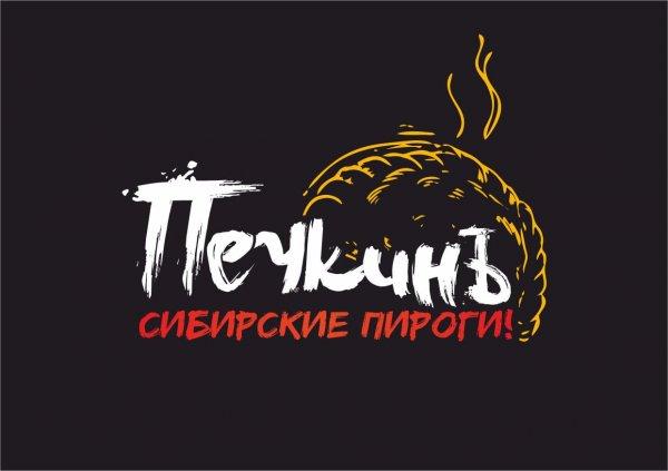 ПечкинЪ, Приготовление и доставка еды, Бийск