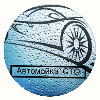 АВТОМОЙКА НА СТО,АВТОМОЙКА,Лучегорск