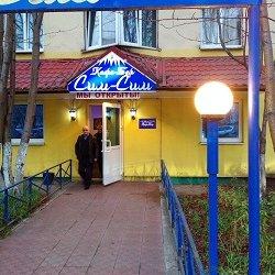 Сим-Сим, кафе,  Мурманск