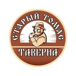 Старый Томас, таверна,  Мурманск