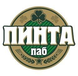 Пинта, паб,  Мурманск