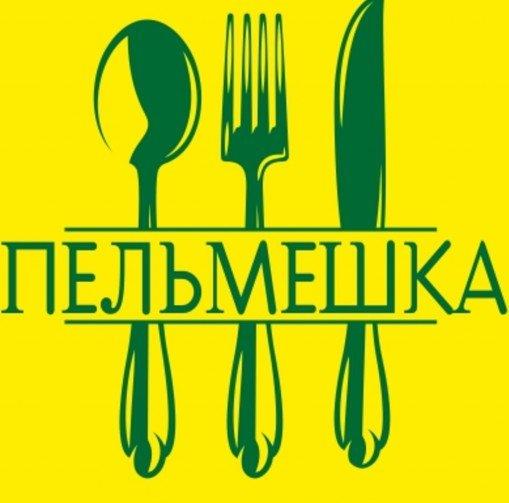 Пельмешка, Кафе, Столовая, Новозыбков