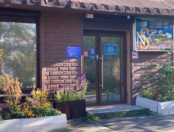 Nordskin,Медицинский косметологический центр,Мурманск