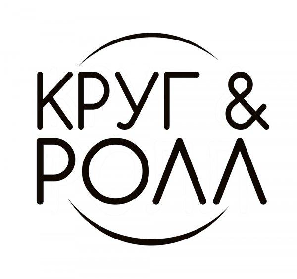КРУГ&РОЛЛ🛒 Ресторан доставки