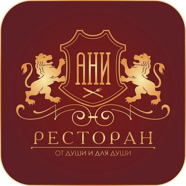 АНИ🛒,ресторан/караоке бар,Тобольск