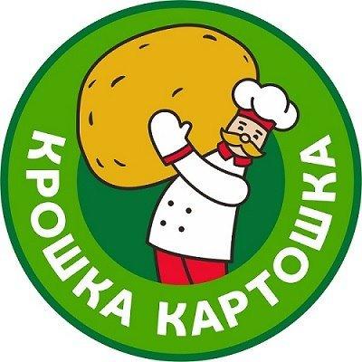 Крошка Картошка, кафе быстрого питания,  Мурманск
