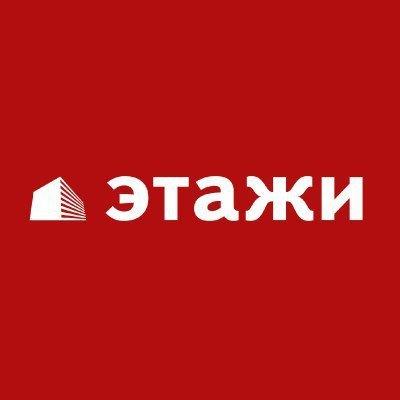 ЭТАЖИ ОТДЕЛ АРЕНДЫ🏠, Агентство недвижимости  Отдел аренды,  Тобольск