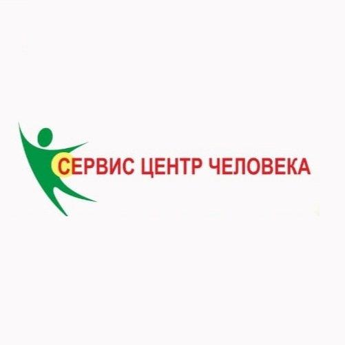 Сервис центр человека, LPG массаж, кедровая бочка, СПА процедуры, косметология,  Октябрьский