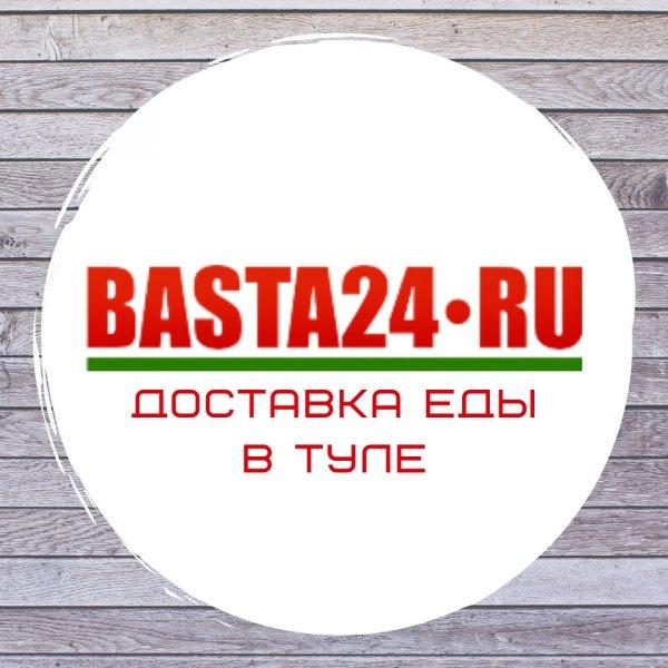 BASTA24.ru, Доставка готовой еды: пицца, роллы, суши, бургеры, бизнес-ланч!, Тула