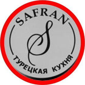 SAFRAN,кафе,Нальчик