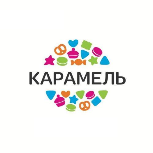 Карамель,Кафе-кондитерская,Октябрьский