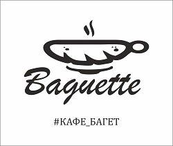 Багет, Кафе,  Мурманск