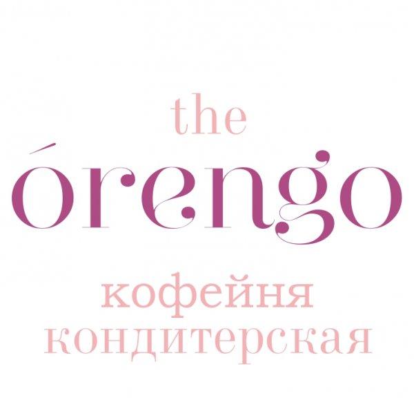 Orengo,Кофейня-кондитерская,Нальчик