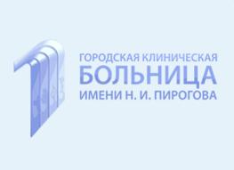 Самарская городская клиническая больница №1 им. Н.И. Пирогова, , Самара