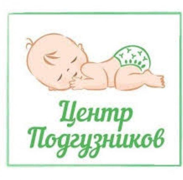 Центр Подгузников,магазин,Алматы