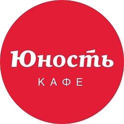 Юность, кафе,  Мурманск