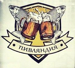 Пивляндия, пивной бар самообслуживания, Мурманск