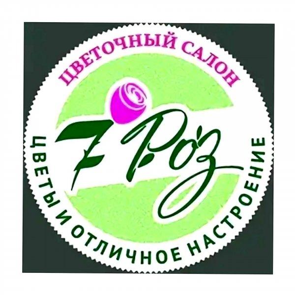 7 Роз,Магазин цветов, Доставка цветов и букетов,Тюмень