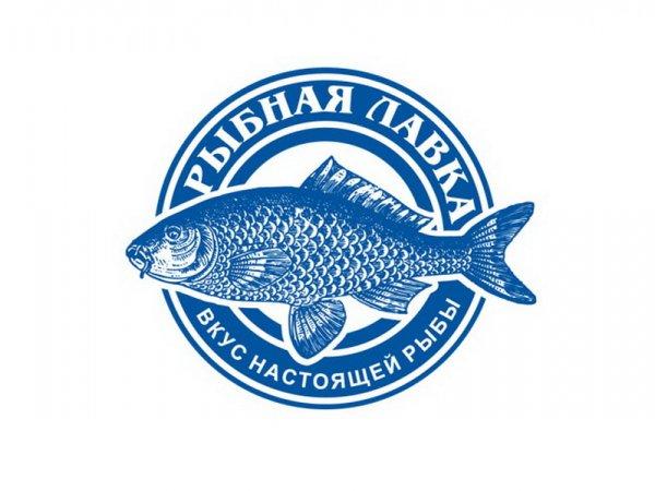 Рыбная лавка, Морепродукты,  Талгар
