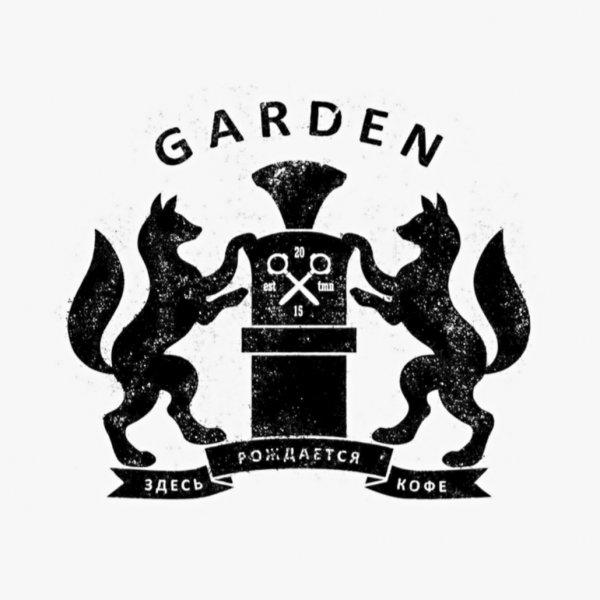 Garden,Кофейня, Кафе, Магазин чая и кофе,Тюмень