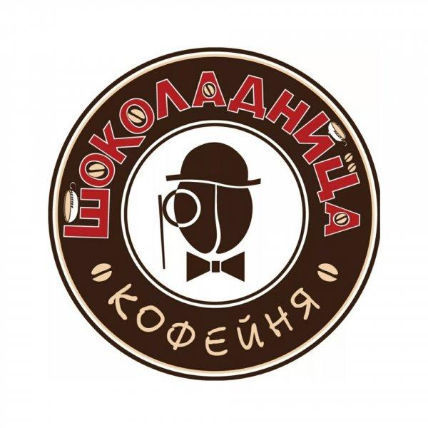 Шоколадница,Кофейня, Кафе,Тюмень