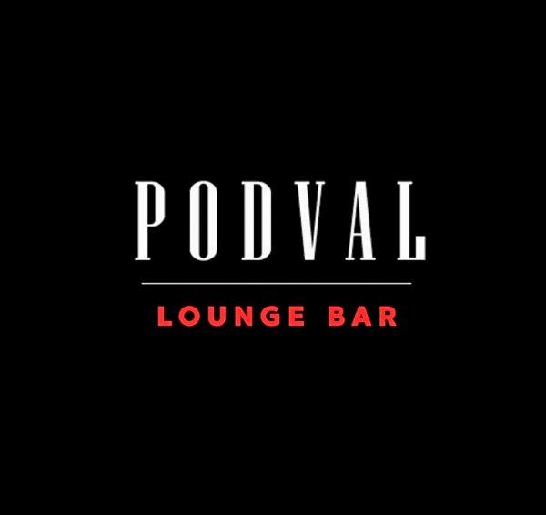 Podval,Кафе, Ресторан,кальян-бар,Тюмень
