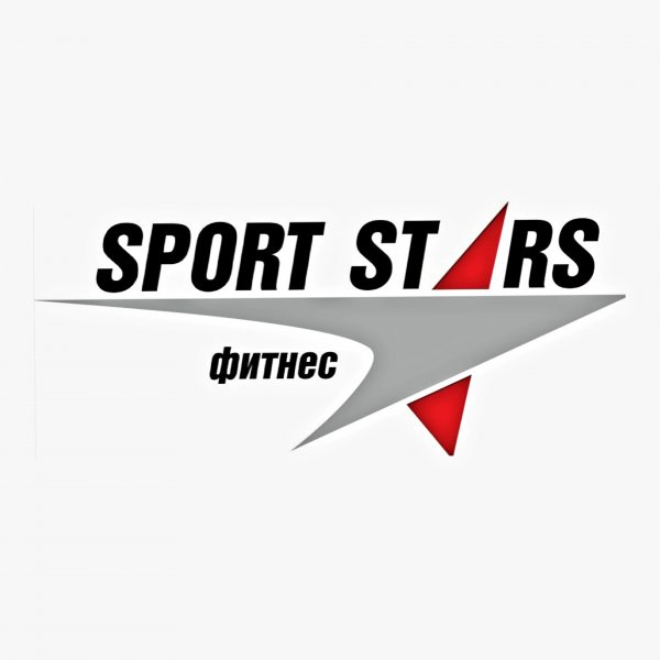 Sport Stars,Фитнес-клуб, Спортивный, тренажерный зал,Тюмень