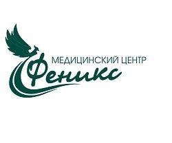 Феникс,медицинский центр,Мурманск
