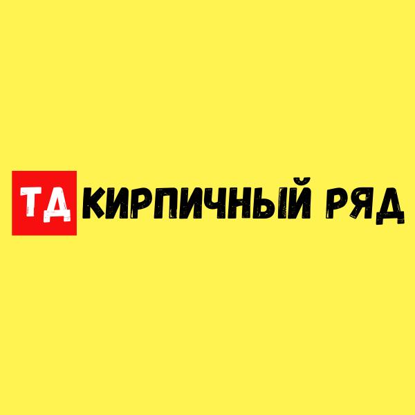 "логотип компании ТД ""Кирпичный ряд"""