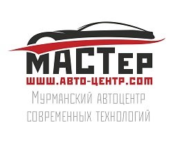 Мурманский Автоцентр Современных Технологий, АВТОЦЕНТР,  Мурманск