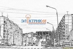 ЭЛЕКТРИК-М. МУРМАНСК, ,  Мурманск