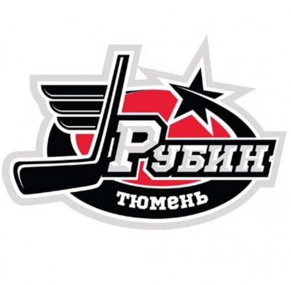 Хоккейный клуб Рубин,Спортивный комплекс, Спортивный клуб, секция,Тюмень