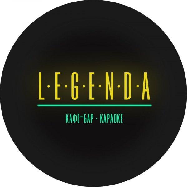 LEGENDA,Кафе-бар,Можга